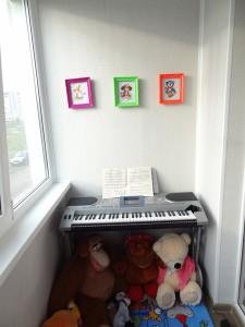 Фото: Место для юного музыканта